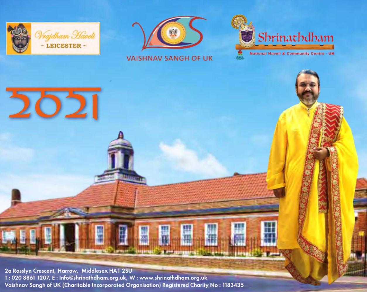 shrinathdham Calendar